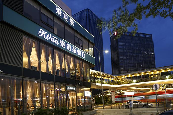 茶餐厅品牌设计